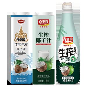 生榨椰子汁系列