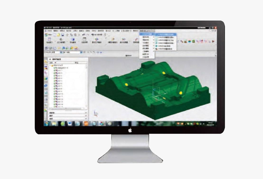 3D测量软件DOMV-V2