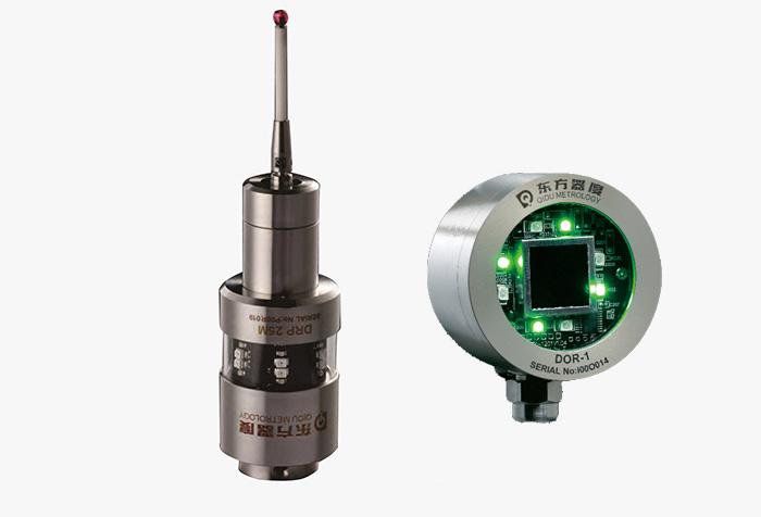 DRP25M   无线电模块化测头系统