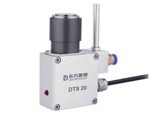 DTS20  單向滑動式φ20對刀儀
