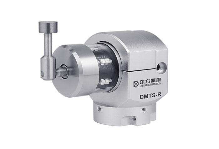 DMTS-R  無線電五向對刀儀