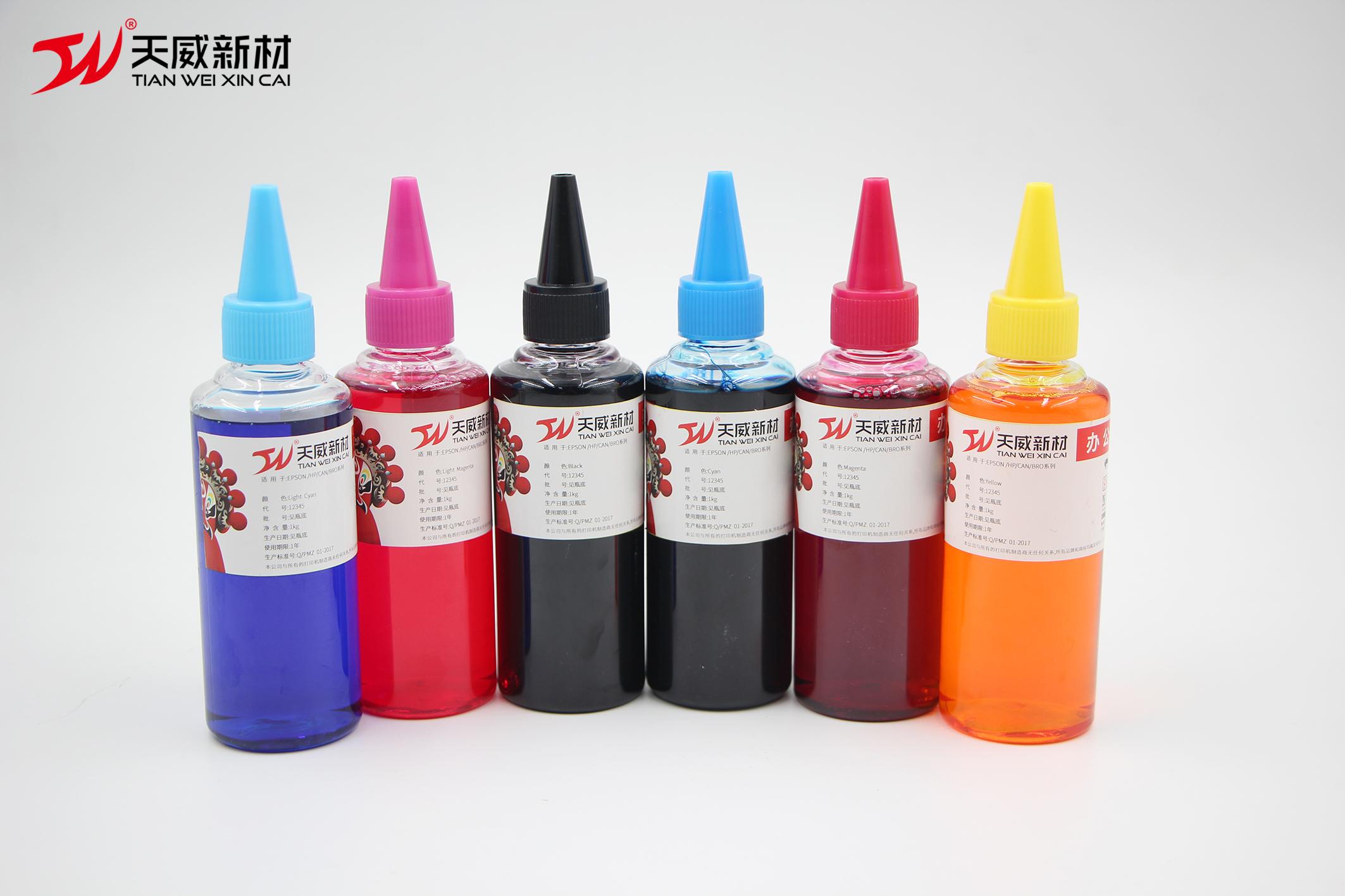 桌面染料墨水