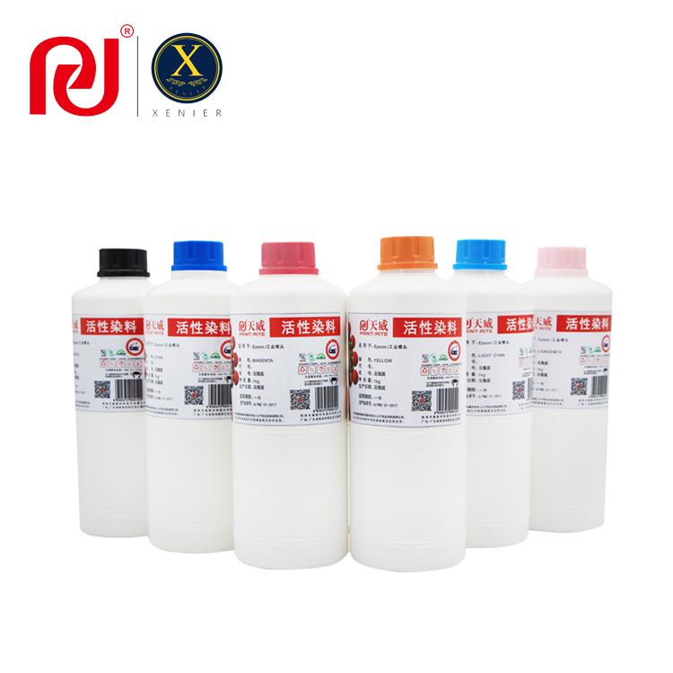 Reactive Dye Ink