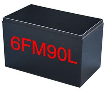 锂电塑胶外壳系列-6FM90L