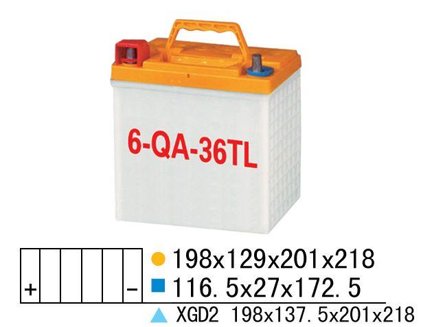 起动用普通型(QA)蓄电池槽-6-QA-36TL
