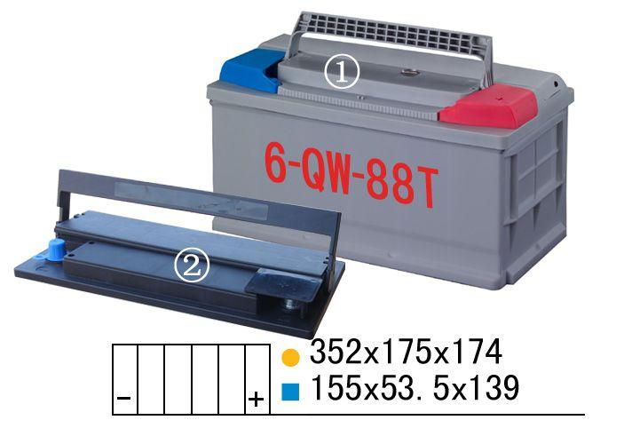 6-QW-88T