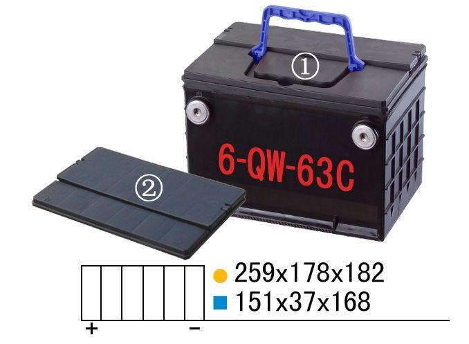 6-QW-63C