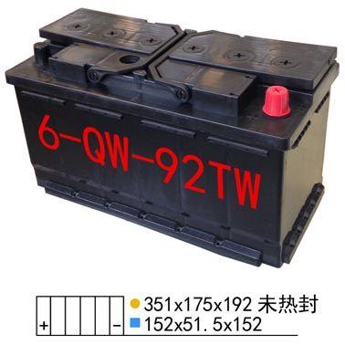 6-QW-92TW