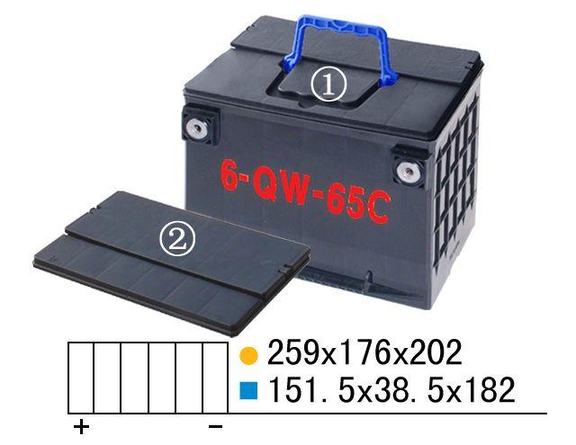 6-QW-65C