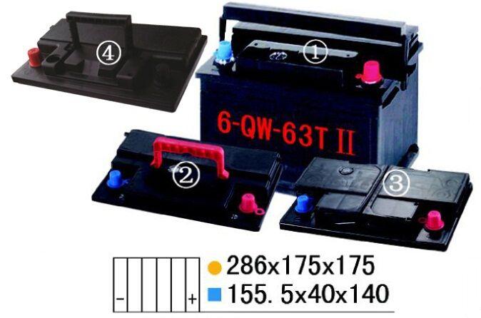 6-QW-63TII