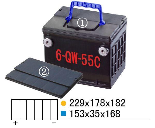 6-QW-55C