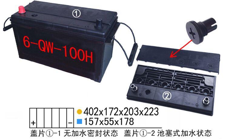6-QW-100H