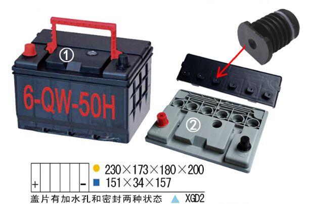 6-QW-50H