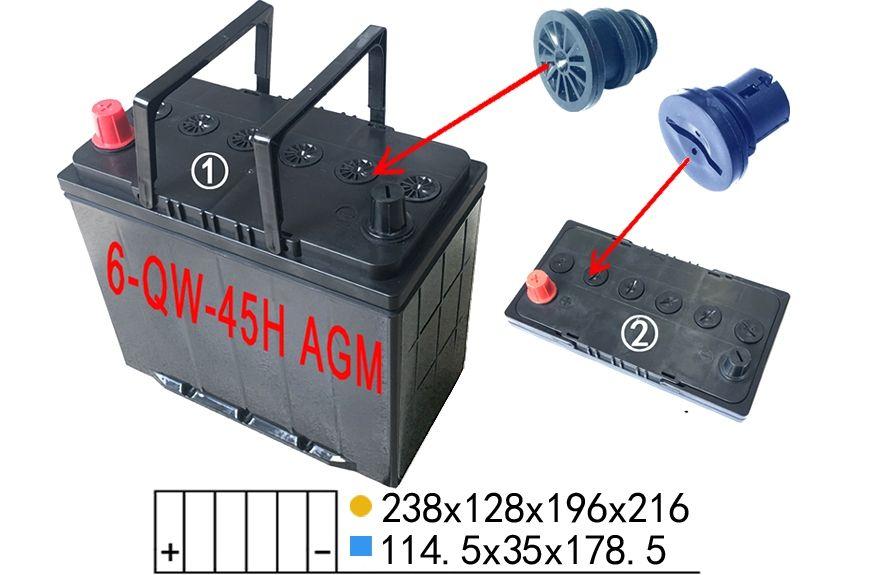 6-QW-45H AGM