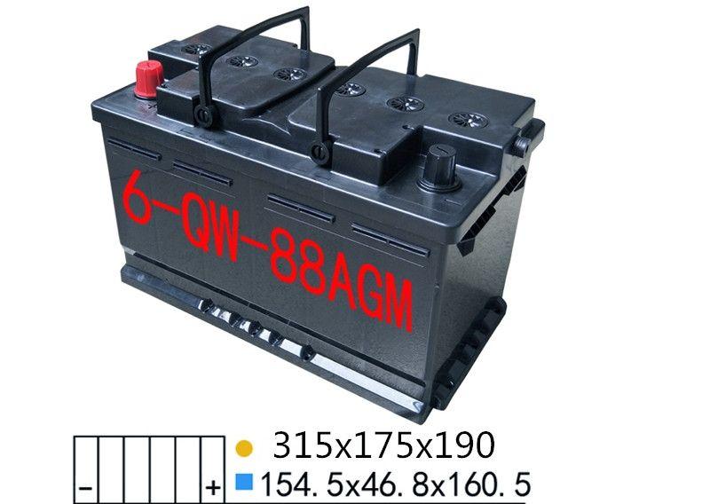 6-QW-88AGM