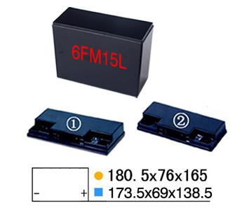 鋰電塑膠外殼系列-6FM15L