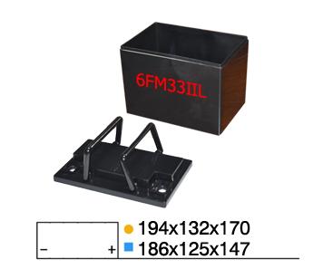 锂电塑胶外壳系列-6FM33ⅡL