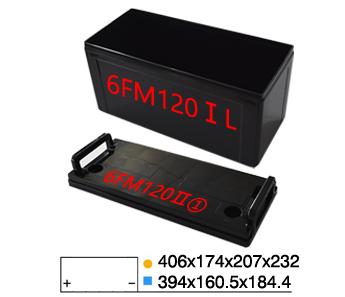 锂电塑胶外壳系列-6FM120ⅠL