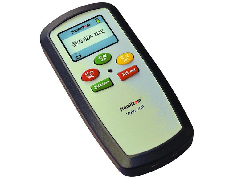 无线表决器HX-D713