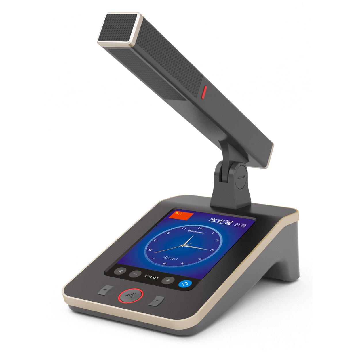 5寸触摸屏高端会议单元HX-C902/D902