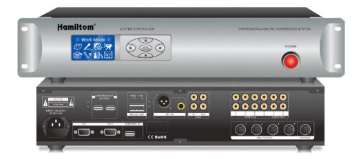 无线会议主机:HX-M2800