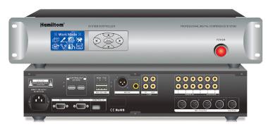 全数字高端会议主机:HX-M302/V
