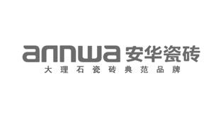 高明安华陶瓷洁具有限公司
