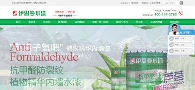 广东伊思曼新材料科技股份有限公司