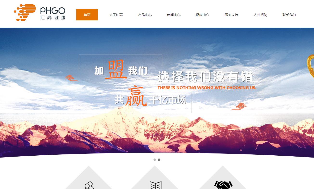 广州汇高生物科技有限公司