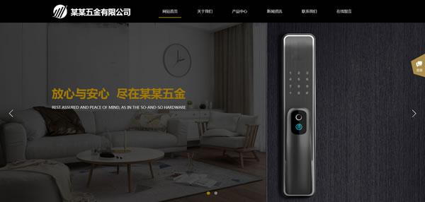 五金制件公司网站模板T10137.jpg