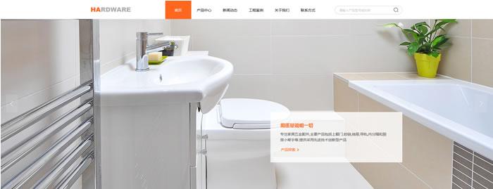 厨卫公司网站模板T10099.jpg