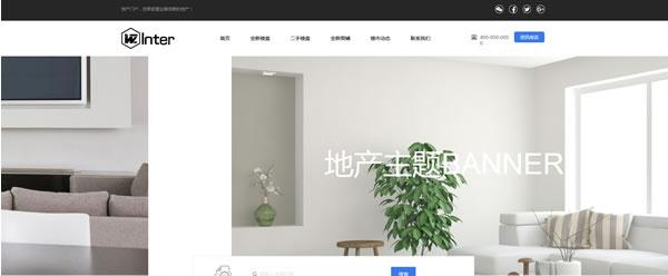 房地产网站模板T2514.jpg