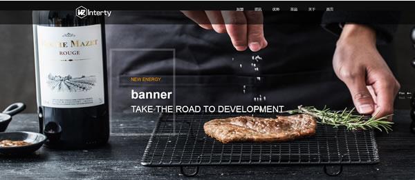 饮食餐饮网站模板T2518.jpg