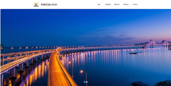 科技企业网站模板T2640.jpg