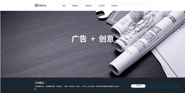 科技公司网站模板T2641.jpg