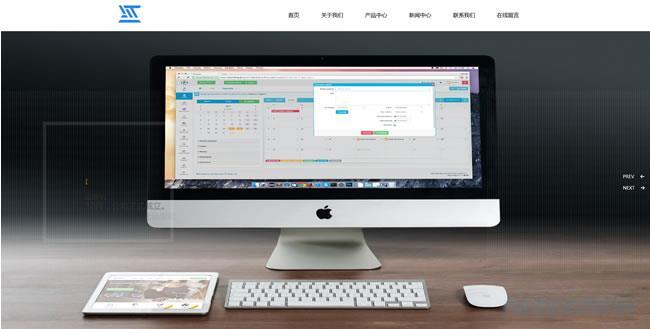 品牌设计网站模板T2624.jpg