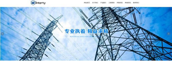 电力网站模板T2616.jpg