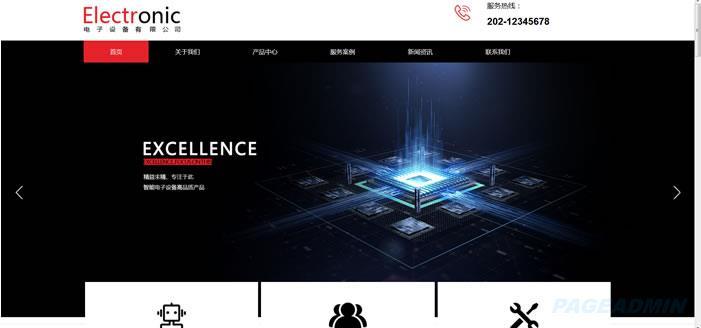 电子设备公司网站模板 T10454.jpg