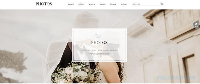 摄影公司网站模板 T9981.jpg
