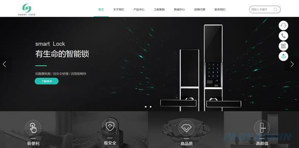 智能锁业网站模板 T10470.jpg