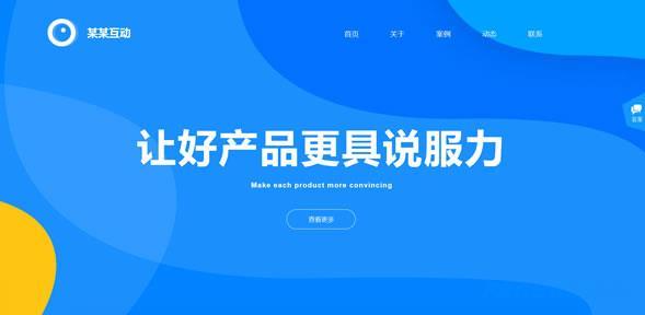 网络公司网站模板 T9489.jpg