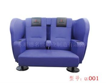 广东影院椅厂家,动感影院椅厂家,情侣座影院椅厂家,情侣座椅,高档情侣座椅,时尚情侣座椅MS-QL-001