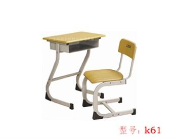 MS-K61