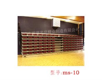 名世椅业-MS-10