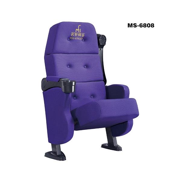 电影院椅厂家|影剧院椅厂家MS-6808