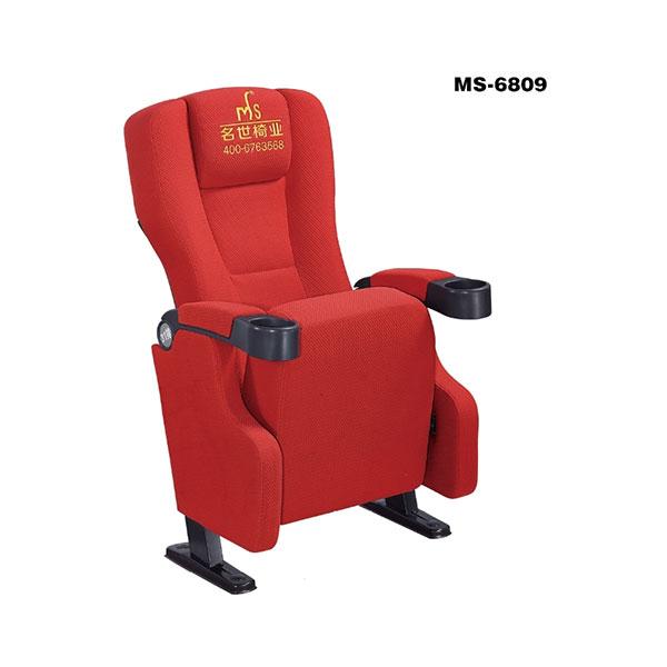电影院椅厂家 影剧院椅厂家MS-6809