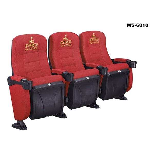 广东影院椅,影院椅厂家,剧院椅MS-6810