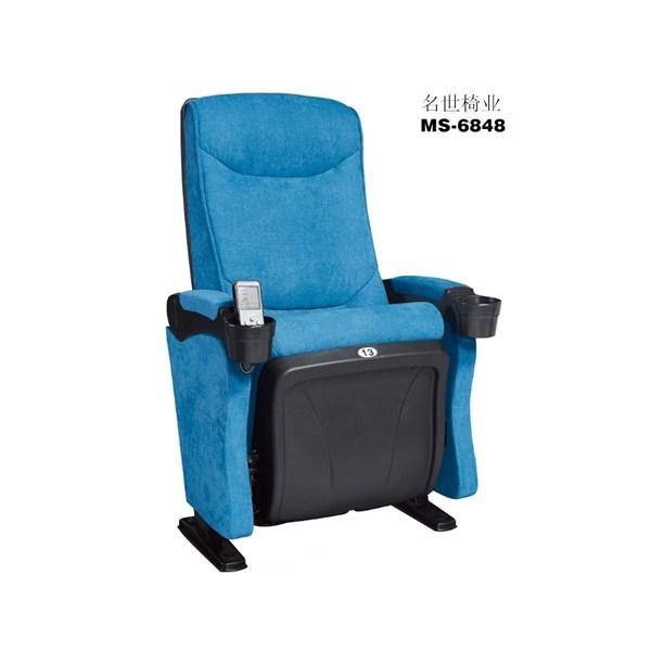 广东影院椅,耐用影院椅,影院椅MS-6848