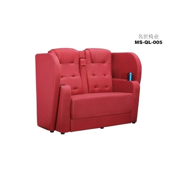 情侣影院椅MS-QL-005