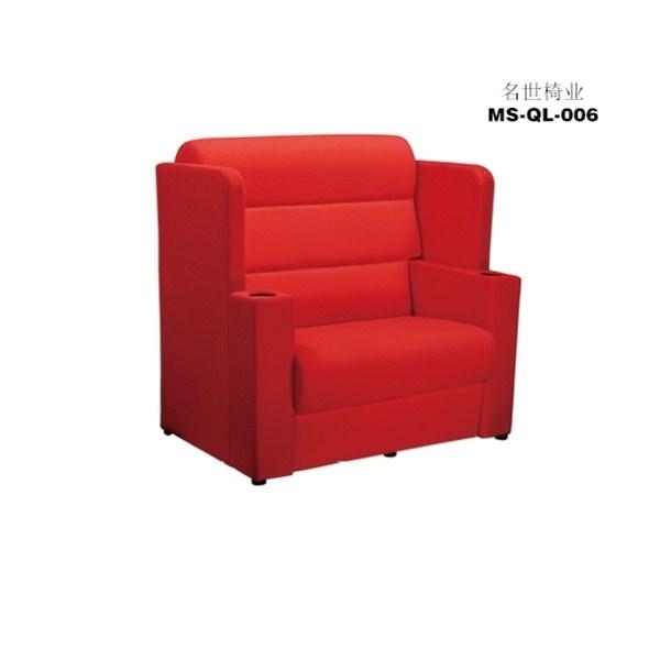 情侣影院椅MS-QL-006